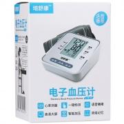 【年底血拼价】厂家特惠99元/盒!性价比更高,家中常备血压计,随时随地测量血压。