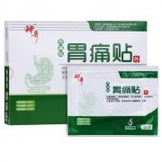 神奇 热磁贴(胃痛贴) (135mm*100mm±10mm)*3贴/盒