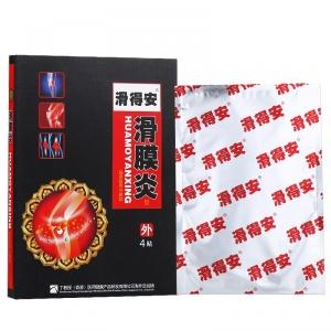 滑得安 筋骨医用冷敷贴 YZ-H 滑膜炎型 90mm*120mm*4贴/盒