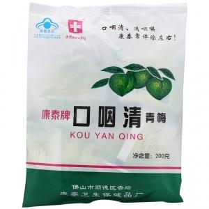 康泰牌 口咽清青梅 200g(20g*10小袋)