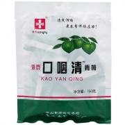 康泰 口咽清青梅 150g