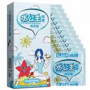 尚牌 水公主玻尿酸避孕套 100片