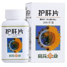 葵花 护肝片 0.35g*200片