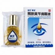 黑宝 熊胆黄芩滴眼液 10ml/瓶