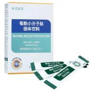 森喆堂 菊粉小分子肽固体饮料 100g(10g*10袋)