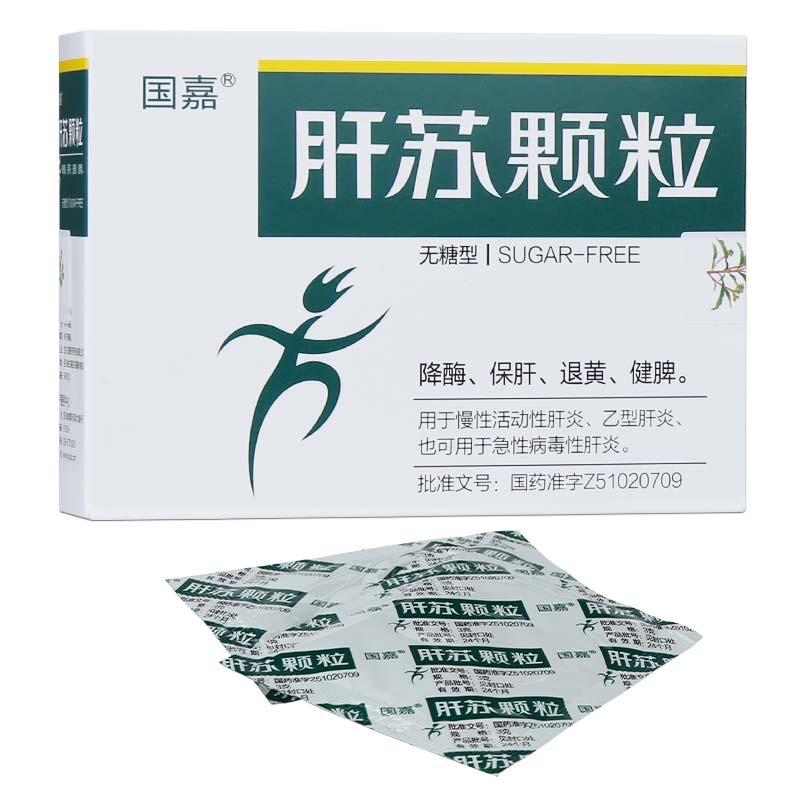 国嘉 肝苏颗粒(无糖型)