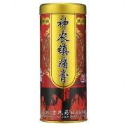 吉民 神农镇痛膏 9.5cm*11.6cm*15片
