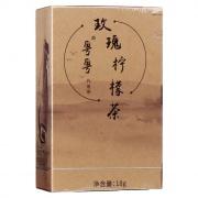 粵粵 玫瑰檸檬茶(代用茶) 18g(3g*6袋)