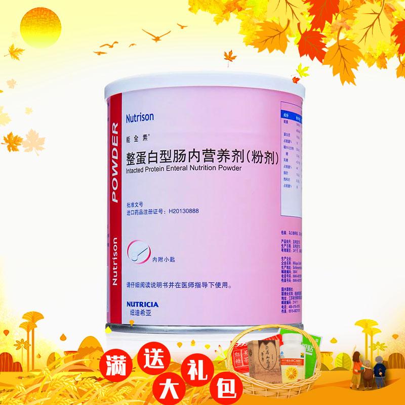 能全素 整蛋白型腸內營養劑(粉劑)