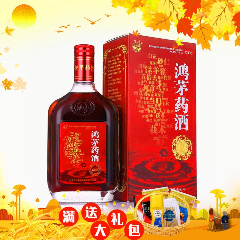 鴻茅 鴻茅藥酒 500ml