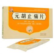 仁和 元胡止痛片 0.26g*36片/盒