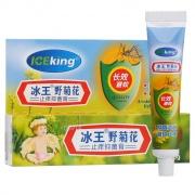 【金秋聚实惠】低至18元,本品对蚊虫叮咬后的肌肤,具有抑菌止痒,清凉消肿的作用。