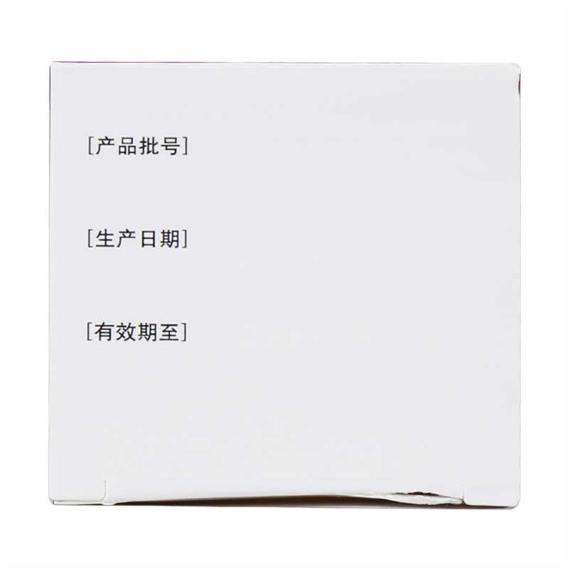亿来芬 阿德福韦酯片