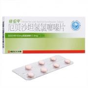 依伦平 厄贝沙坦氢氯噻嗪片 (150mg+12.5mg)*7片