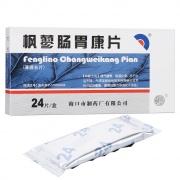 海藥 楓蓼腸胃康片 0.24g*24片