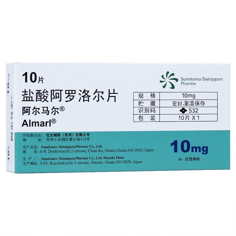 阿尔马尔 盐酸阿罗洛尔片