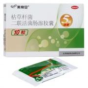 美常安 枯草桿菌二聯活菌腸溶膠囊 250mg*10粒/盒