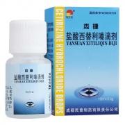 杰捷 盐酸西替利嗪滴剂 10ml:0.1g/支