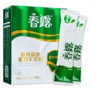 春露 高钙富硒配方羊奶粉 400g(25g*16袋)