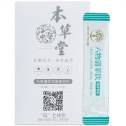 本草堂 六物清菲饮固体饮料 3.0g(1.0g*3袋)