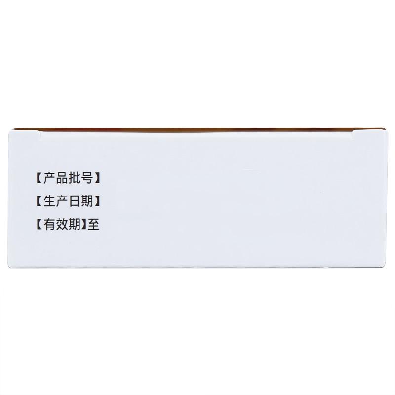 斯利安 葉酸片