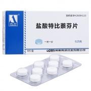 奧邦 鹽酸特比萘芬片 0.25g*8片