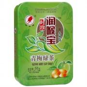 時珍牌 時珍潤喉寶青梅綠茶硬質糖果(含木糖醇) 50g(2.5g*20粒)