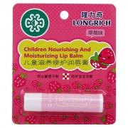 隆力奇 兒童滋養修護潤唇膏(草莓味) 4.5g