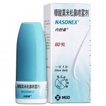 内舒拿 糠酸莫米松鼻喷雾剂(无味剂) 50μg*60揿