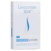 藍潤 醫用愈膚生物膜(膏劑活性敷料) 20g(10g*2瓶)