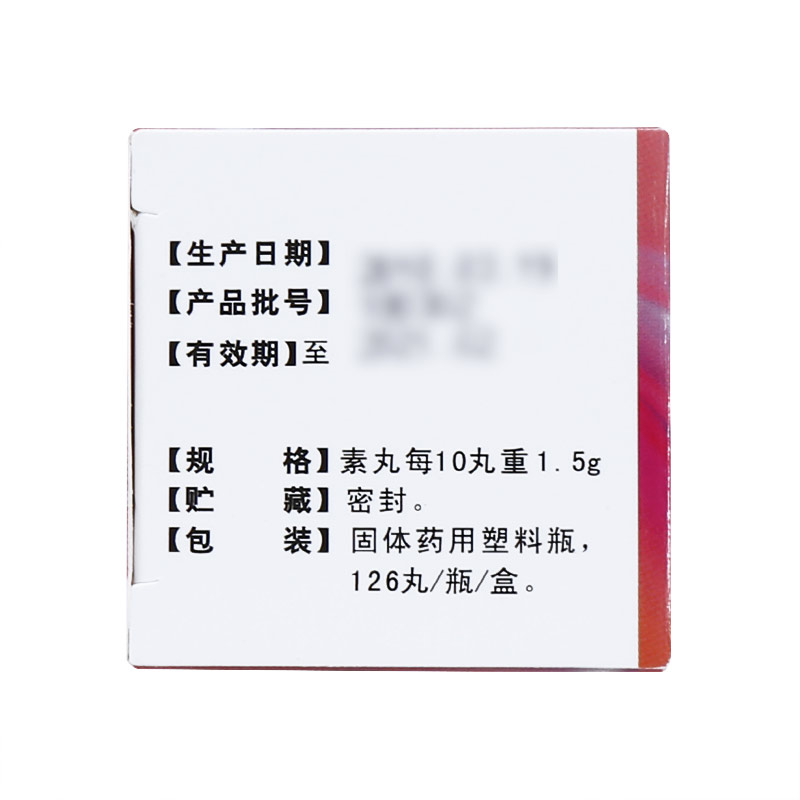 九芝堂 桂枝茯苓丸(包衣浓缩水丸)