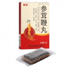 精瑞 參茸鞭丸 80丸(2.3g/10丸)