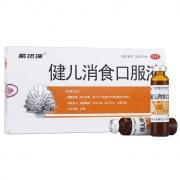 紫琉璃 健儿消食口服液 10ml*6支/盒