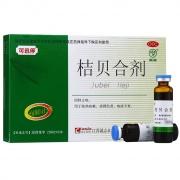 鹿迪 桔貝合劑 10ml*6支