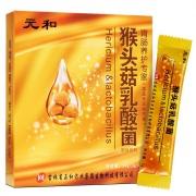 元和 猴头菇乳酸菌固体饮料 24g(3g*8袋)