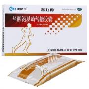 普力得 鹽酸氨基葡萄糖膠囊 0.24g*24粒/盒