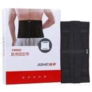 佳禾 医用固定带系列腰围 YWD02 XL 1盒