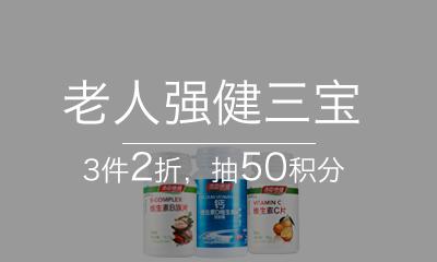 M站首页小康推荐广告1