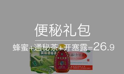 M站首页小康推荐广告2-2