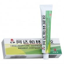 仁和 阿达帕林凝胶 0.1%(30g:30mg)*20g