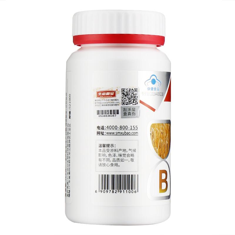 生命需宝 长兴牌多种B族维生素片(营养素补充剂)