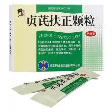 修正 貞芪扶正顆粒(無糖型) 5g*10袋