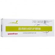 优阅 医用射线防护眼镜 KG-J0012 棕色 平光 1副
