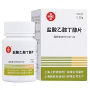 信誼 鹽酸乙胺丁醇片 0.25g*100片/瓶