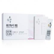 本草堂 植物叶酸固体饮料 18g(0.6g*5袋*6小盒)