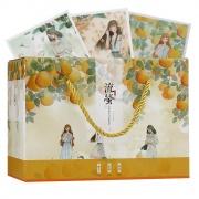 珍视明 流萤系列蒸汽热敷眼罩礼盒装 (茉莉花香10片+桂花香10片+柚子香10片) 1盒