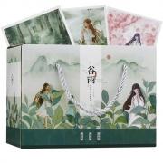 珍视明 谷雨系列蒸汽热敷眼罩礼盒装 (绿茶香10片+森林香10片+樱花香10片) 10片/盒*3盒