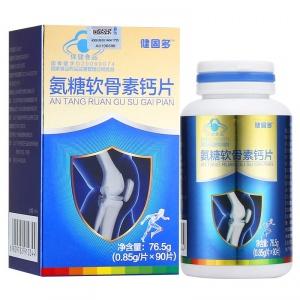 健固多 氨糖软骨素钙片 76.5g(0.85g*90片)