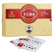 乐家老铺 黄芪颗粒(无蔗糖) 4g*30袋