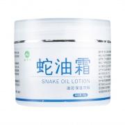 諾方洲 蛇油霜 50g